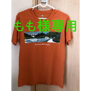 モンベル(mont bell)のmont-bell Tシャツ(Tシャツ/カットソー(七分/長袖))