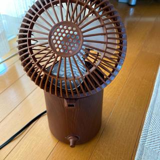 アロマファン(扇風機)