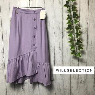 ウィルセレクション(WILLSELECTION)のwillselection ウィルセレクション スカート フリル オフィス(ロングスカート)