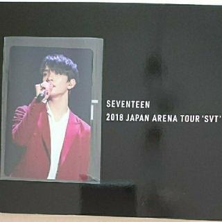 セブンティーン(SEVENTEEN)のSEVENTEEN/2018 JAPAN ARENA TOUR/付属トレカのみ(シングルカード)