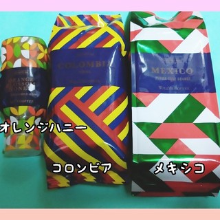 TULLY'S COFFEE - TULLY'S COFFEE コーヒー ハニー セット