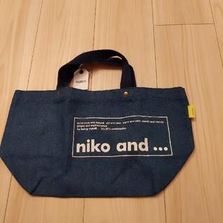 ニコアンド(niko and...)のniko and… バッグ(ハンドバッグ)