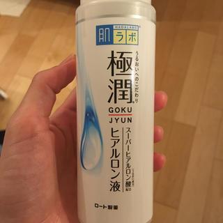 極潤 化粧水(化粧水/ローション)