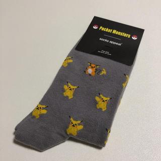 ポケモン(ポケモン)のポケモン コラボ socks appeal(ソックス)