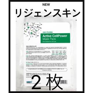 チャアンドパク(CNP)の【8/21購入】リジェンスキンSRSマスクパックplus 2枚(パック/フェイスマスク)