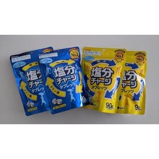 フルタセイカ(フルタ製菓)の塩分チャージ タブレット 4袋セット(菓子/デザート)