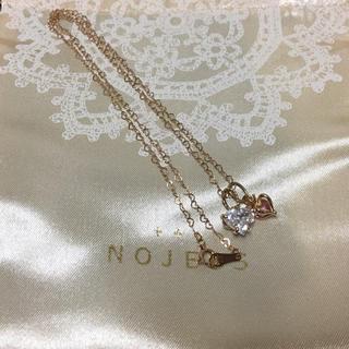 ノジェス(NOJESS)のNOJESS ネックレス/ チャーム2点(ネックレス)