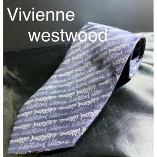 ヴィヴィアンウエストウッド(Vivienne Westwood)のにゃんにゃみ様専用(ネクタイ)