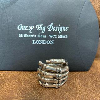 クレイジーピッグ(CRAZY PIG)のぽっけ様専用 CRAZY PIG ボーンハンドリング 約21号 送料無料(リング(指輪))