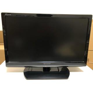 アクオス(AQUOS)のSHARP AQUOS 19型液晶カラーテレビ(テレビ)