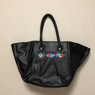 キスマイフットツー(Kis-My-Ft2)の最終処分価格!キスマイ デビューツアー2011 バッグ 美品(男性アイドル)