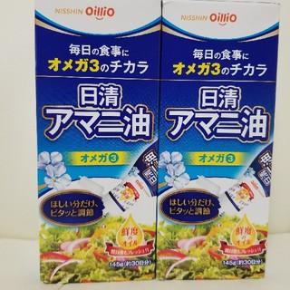 ニッシンショクヒン(日清食品)の日清 アマニ油 2本(調味料)