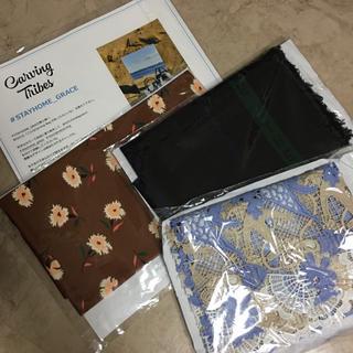 グレースコンチネンタル(GRACE CONTINENTAL)のグレースコンチネンタル ノベルティ ファブリック 布 塗り絵 セット(ノベルティグッズ)