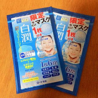 ロートセイヤク(ロート製薬)の白潤 ジェリー イン シートマスク/肌ラボ(パック/フェイスマスク)