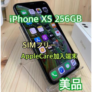 アップル(Apple)の【B】【美品】①iPhone XS 256 GB Gray SIMフリー 本体(スマートフォン本体)