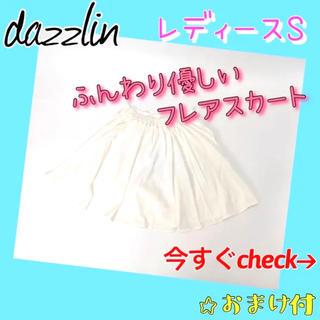 ダズリン(dazzlin)のdazzlin フレアスカート レディースS(ミニスカート)