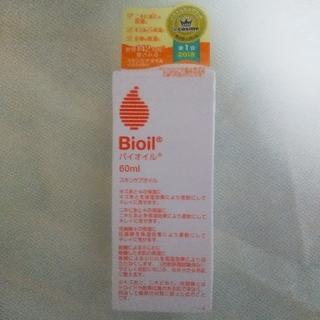 バイオイル(Bioil)のBioil バイオイル 新品未使用 60ml(フェイスオイル/バーム)