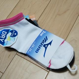 ミズノ(MIZUNO)のミズノ 靴下 3足(ソックス)