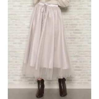 ウィルセレクション(WILLSELECTION)のウィルセレクション☆パールモチーフチュールスカート(ロングスカート)