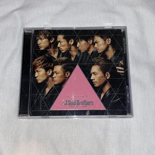 サンダイメジェイソウルブラザーズ(三代目 J Soul Brothers)のS.A.K.U.R.A.(その他)