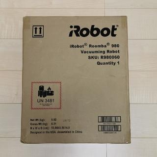 アイロボット(iRobot)の新品未開封 ルンバ980(掃除機)