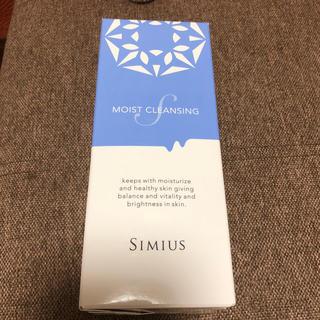 Simius シミウス Sモイストクレンジングジェル(クレンジング/メイク落とし)