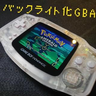 ゲームボーイアドバンス(ゲームボーイアドバンス)のゲームボーイアドバンス GBA 本体 バックライトカスタム クリアホワイト(携帯用ゲーム機本体)