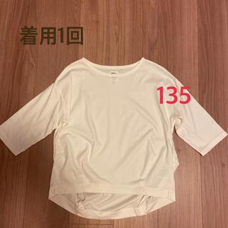 ドアーズ(DOORS / URBAN RESEARCH)の着用1回 コットンタックプルオーバー(Tシャツ/カットソー)