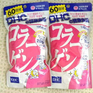 ディーエイチシー(DHC)のDHC☆コラーゲン【2袋セット】(コラーゲン)