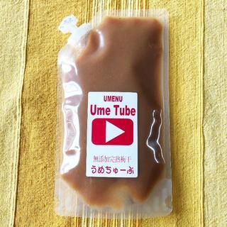 種なし梅干し 練り梅「うめちゅーぶ」350g業務用 無添加減塩(漬物)
