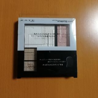 カネボウ(Kanebo)のケイト ホワイトシェイピングパレット WT-1(6.2g)(アイシャドウ)