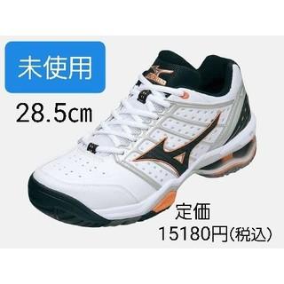 ミズノ(MIZUNO)のテニス シューズ 28(シューズ)