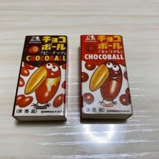 モリナガセイカ(森永製菓)の森永 チョコボール 消しゴム ×2個 新品未使用(消しゴム/修正テープ)