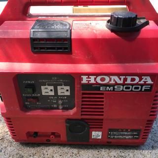 ホンダ(ホンダ)のホンダ 発電機 EM900F(手渡し希望)(防災関連グッズ)