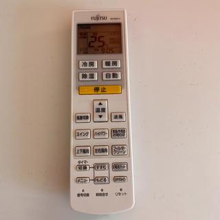 フジツウ(富士通)の富士通ゼネラルのエアコンリモコン AR-RDD1J(その他)