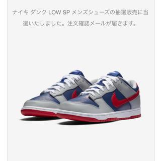 ナイキ(NIKE)のnike dunk low samba 27.5(スニーカー)