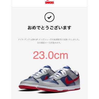 ナイキ(NIKE)の[専用]NIKE DUNK LOW Samba 23.0cm(スニーカー)