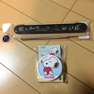 スヌーピー(SNOOPY)のスヌーピーお箸(カトラリー/箸)