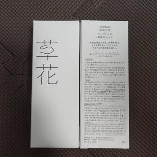 ソウカモッカ(草花木果)の草花木果 マスクジェル 新品未開封品(美容液)