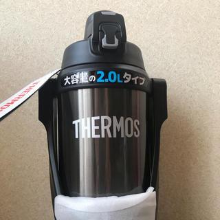 サーモス(THERMOS)の⭐︎サーモス 水筒 2リットル ⭐︎(その他)