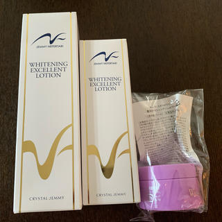 クリスタルジェミー(クリスタルジェミー)の化粧水セット(化粧水/ローション)