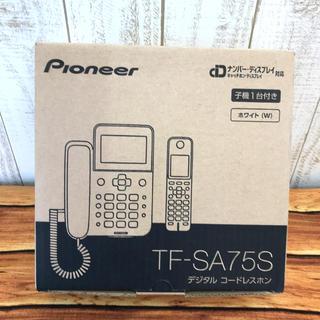 パイオニア(Pioneer)の★展示品★ パイオニア コードレス電話機 子機1台付  TF-SA75S(W)(その他)