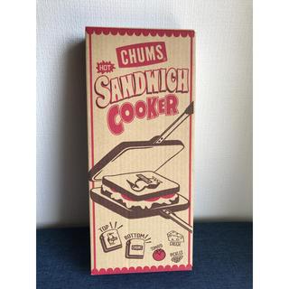 チャムス(CHUMS)のチャムス ホットサンド(サンドメーカー)