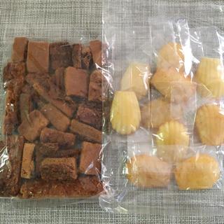 マドレーヌ・フロランタン切り落とし(菓子/デザート)