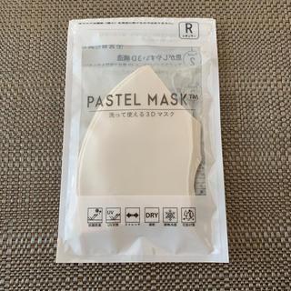 pastel mask ベージュ 2枚(パック/フェイスマスク)