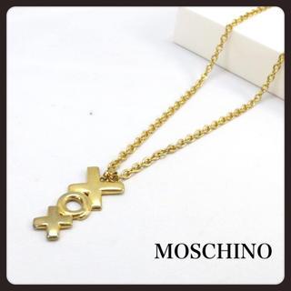 モスキーノ(MOSCHINO)のMOSCHINO モスキーノ ネックレス ゴールド XOX(ネックレス)