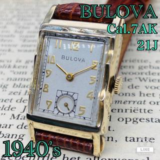 ブローバ(Bulova)の★1940's★USA製◆BULOVA◆10K/金張り/メンズ/腕時計/高級(腕時計(アナログ))