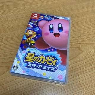 ニンテンドースイッチ(Nintendo Switch)の星のカービィ スターアライズ Switch(家庭用ゲームソフト)