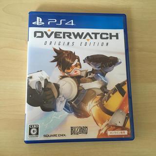 ブリザード(Blizzard)のOverwatch(家庭用ゲームソフト)