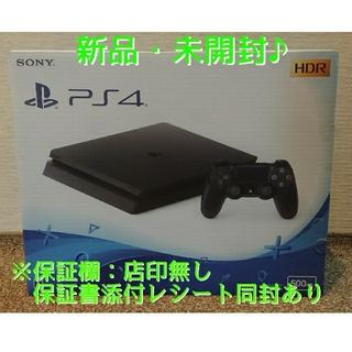 ソニー(SONY)のPlayStation 4 ジェット・ブラック 500GB(家庭用ゲーム機本体)